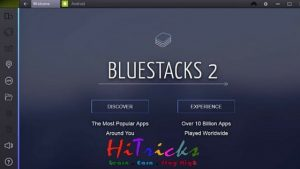New Rooted Bluestacks v2.0 Modded Exe Free Download